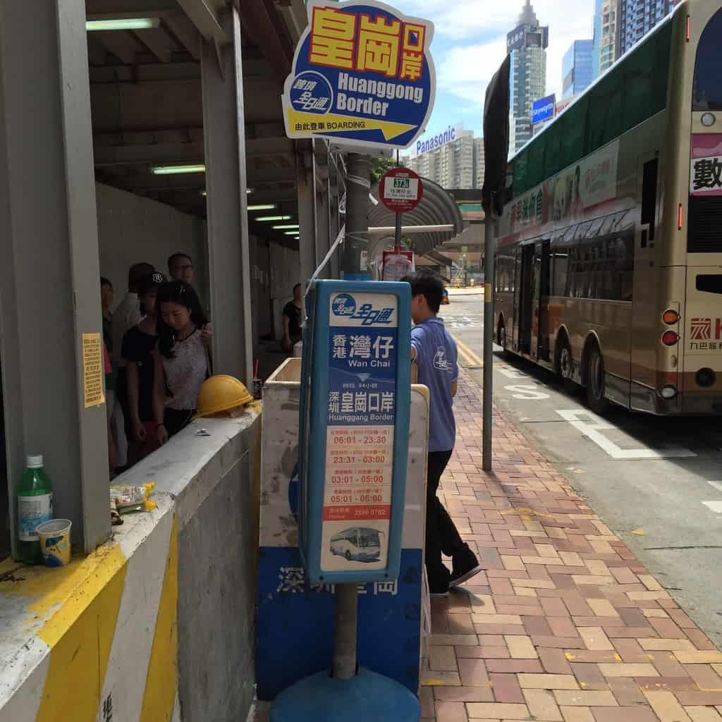 bus station fron Wanchai ferry pier to Huanggang