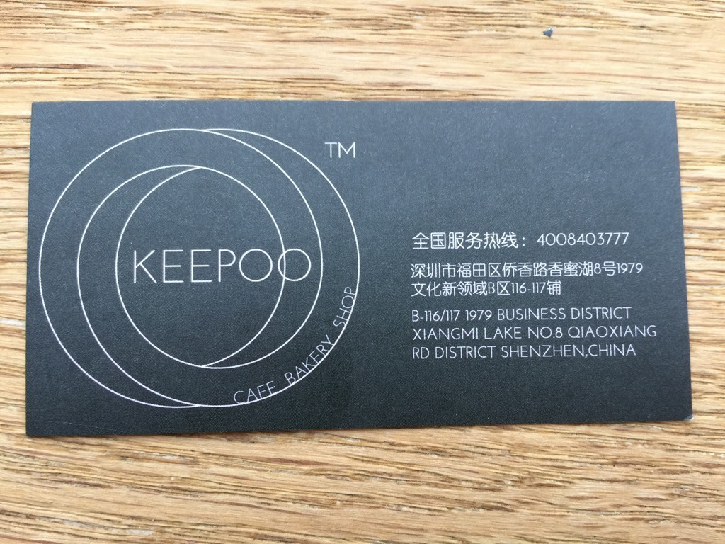 Keepoo Address Details in Xiamihu Shenzhen