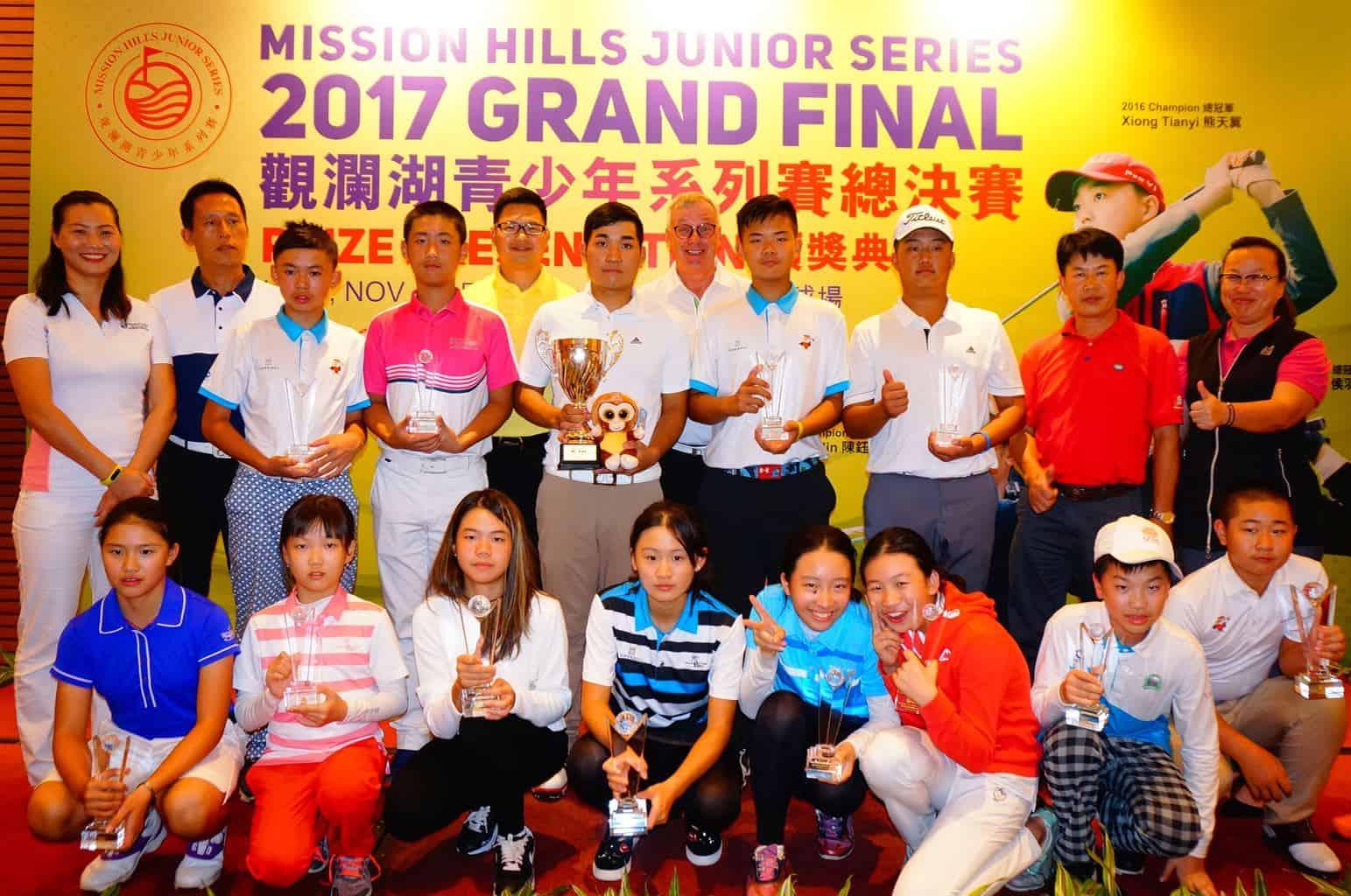 Winners2017_MHJSGF