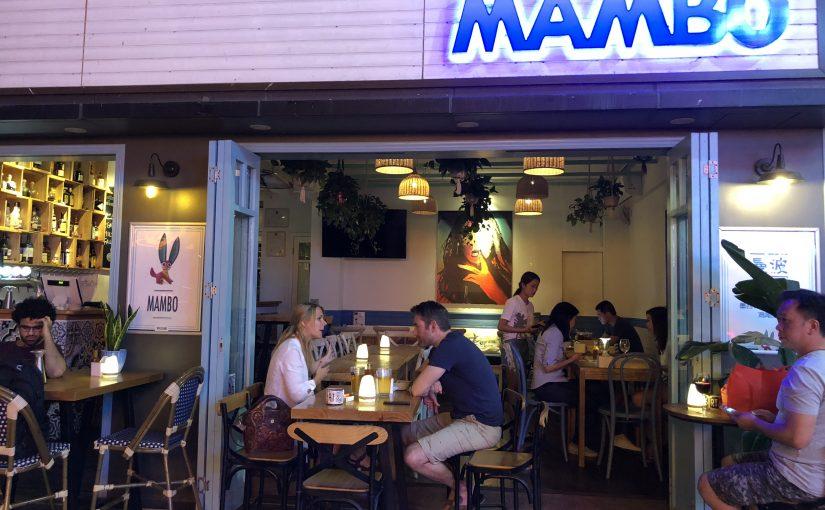 Mambo Mexican Restaurant