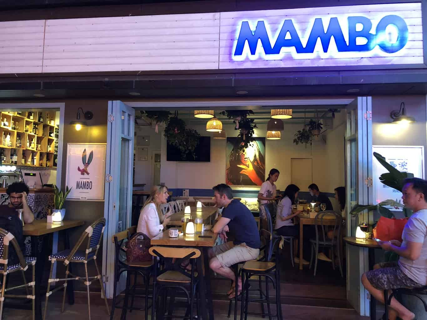 Mambo Mexican Restaurant