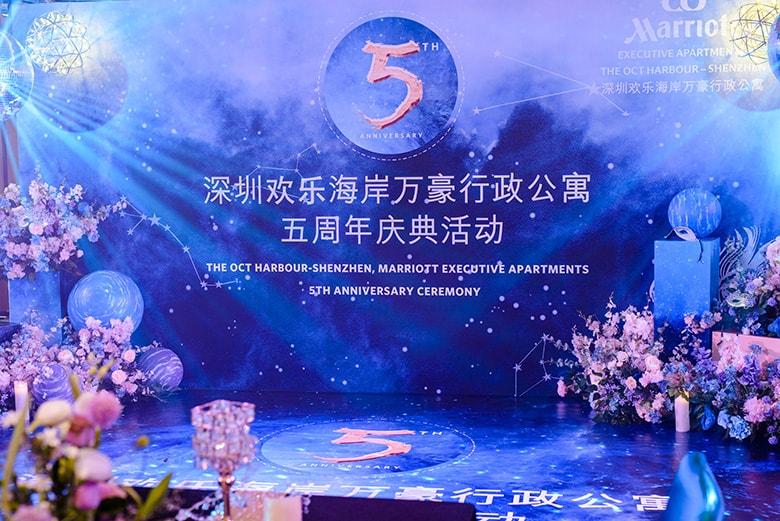 5th Anniversary Ceremony