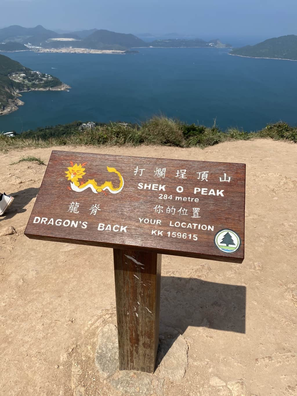 Peak of the Dragon's Back Trail