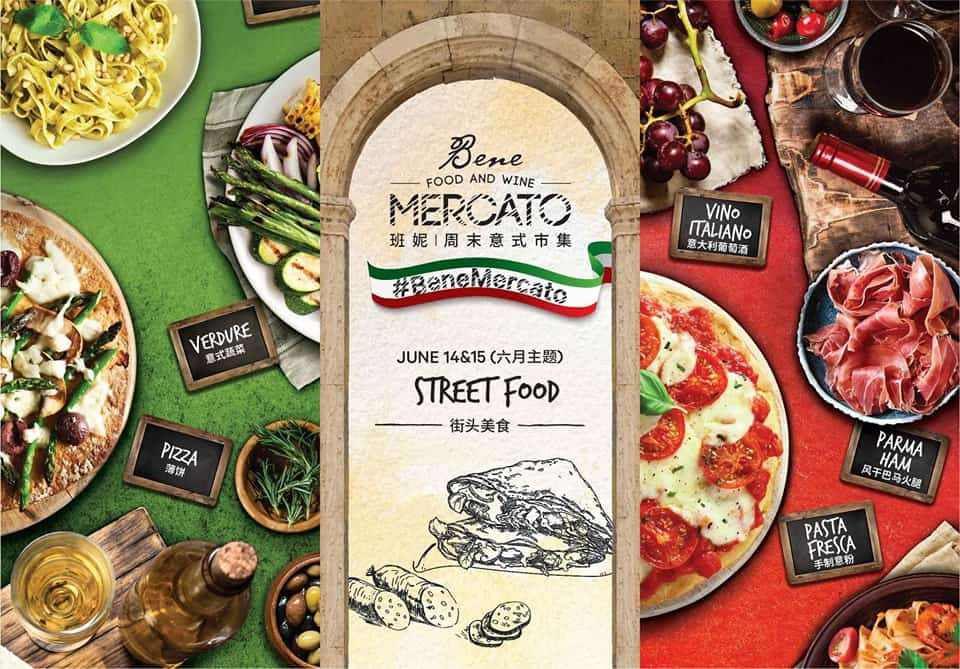 This image has an empty alt attribute; its file name is Bene-Food-and-Wine-Mercato-Street-Food.jpg