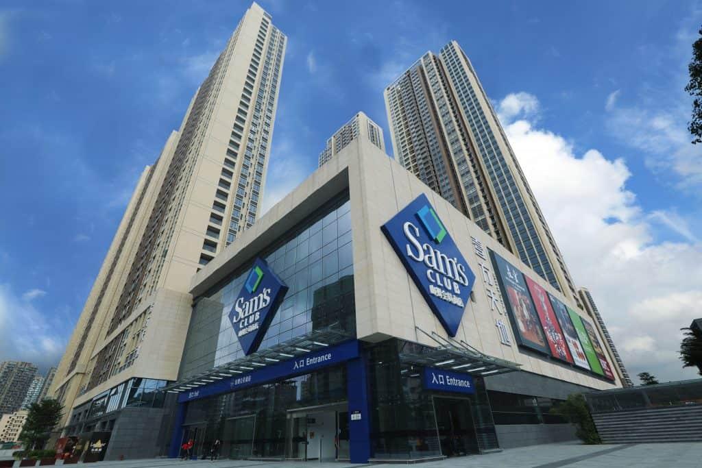 Sam's Club in Shenzhen