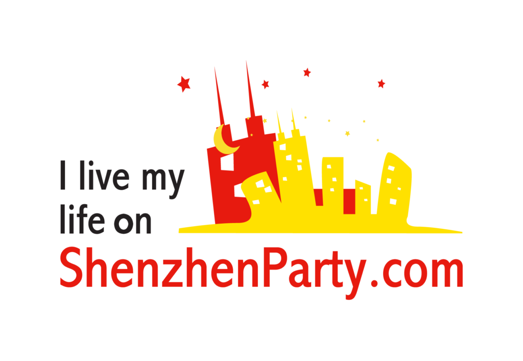 Shenzhen Party Logo