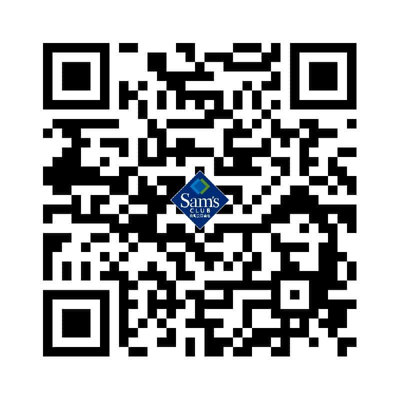 Sam's Club Official WeChat account