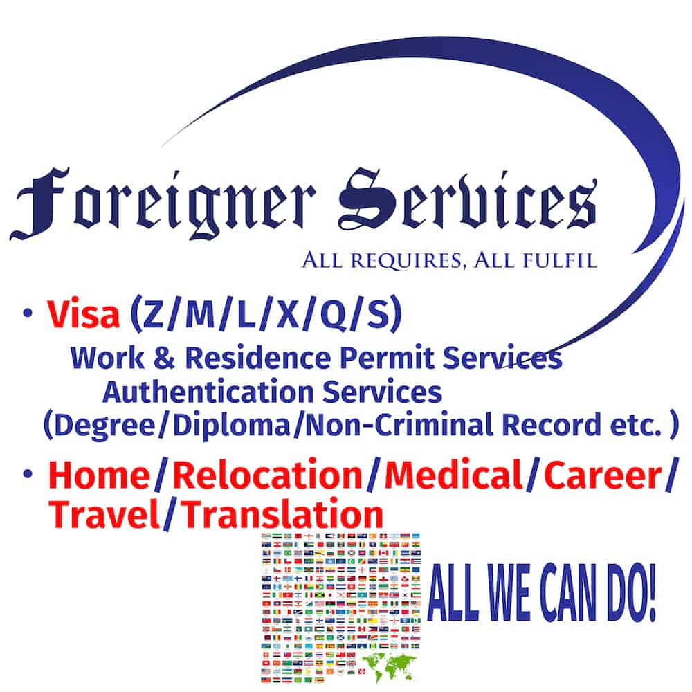 Foreigner services