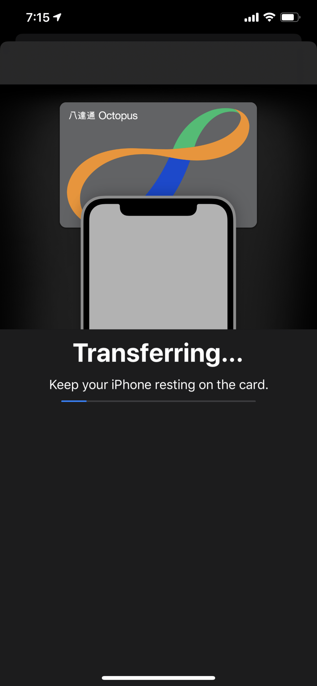 Transfering your Octopus card to your iPhone is pretty quick. / Image courtesy of Brent Deverman