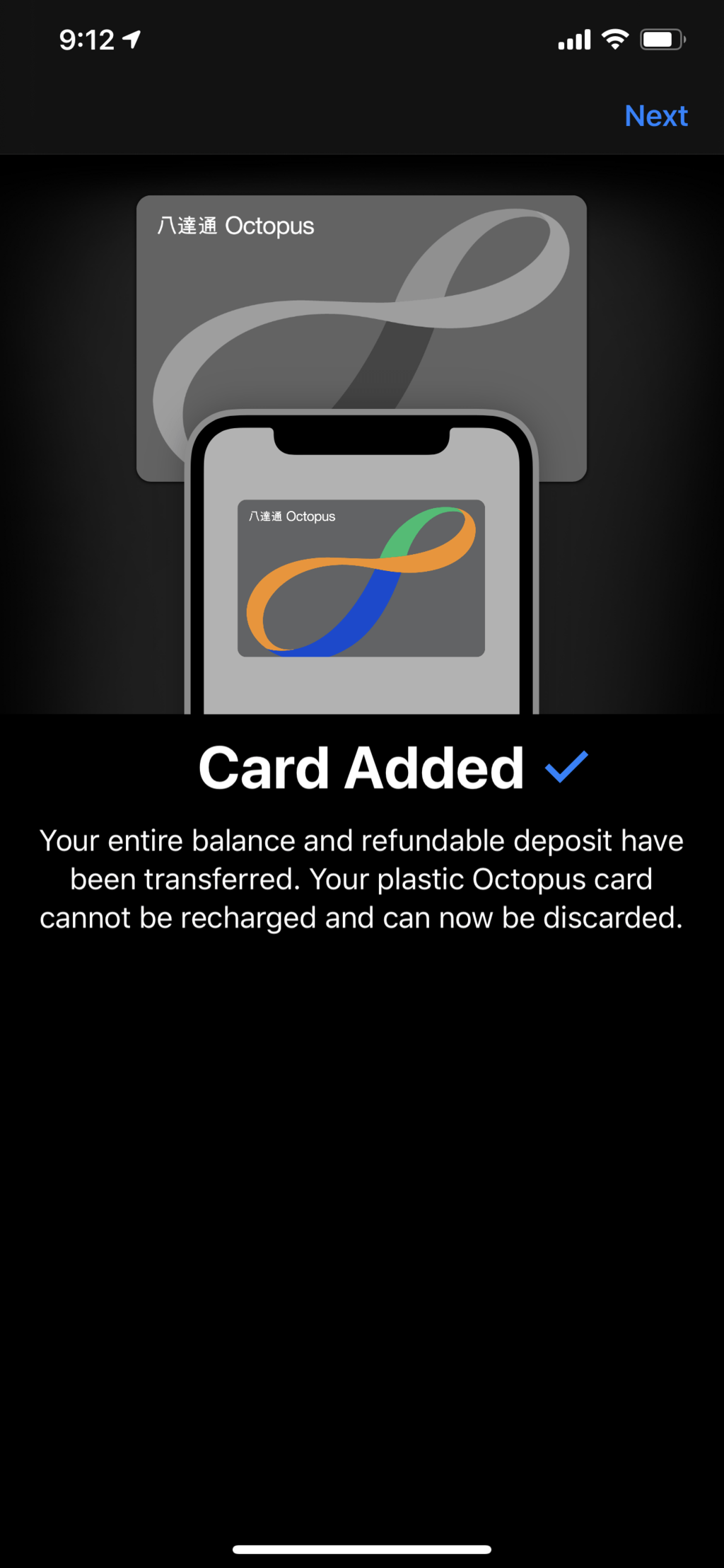 When your card is setup succesfully you will see this screen and the card will now be on your iPhone / Image courtesy of Brent Deverman