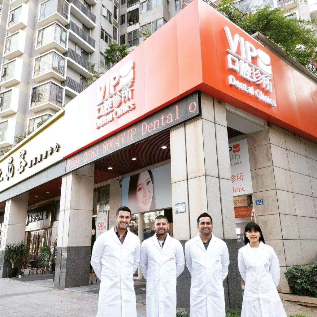 VIP Dental Clinic with Brazilian Dentists