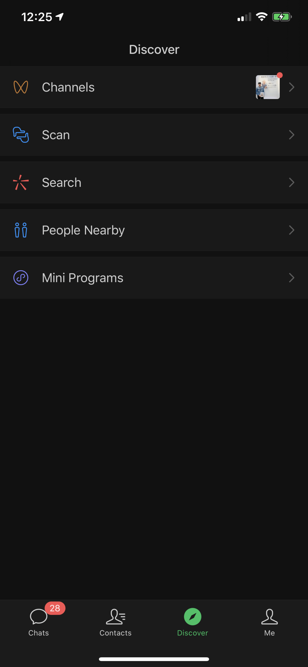 Tap the WeChat Discover Tab and then tap the search option.