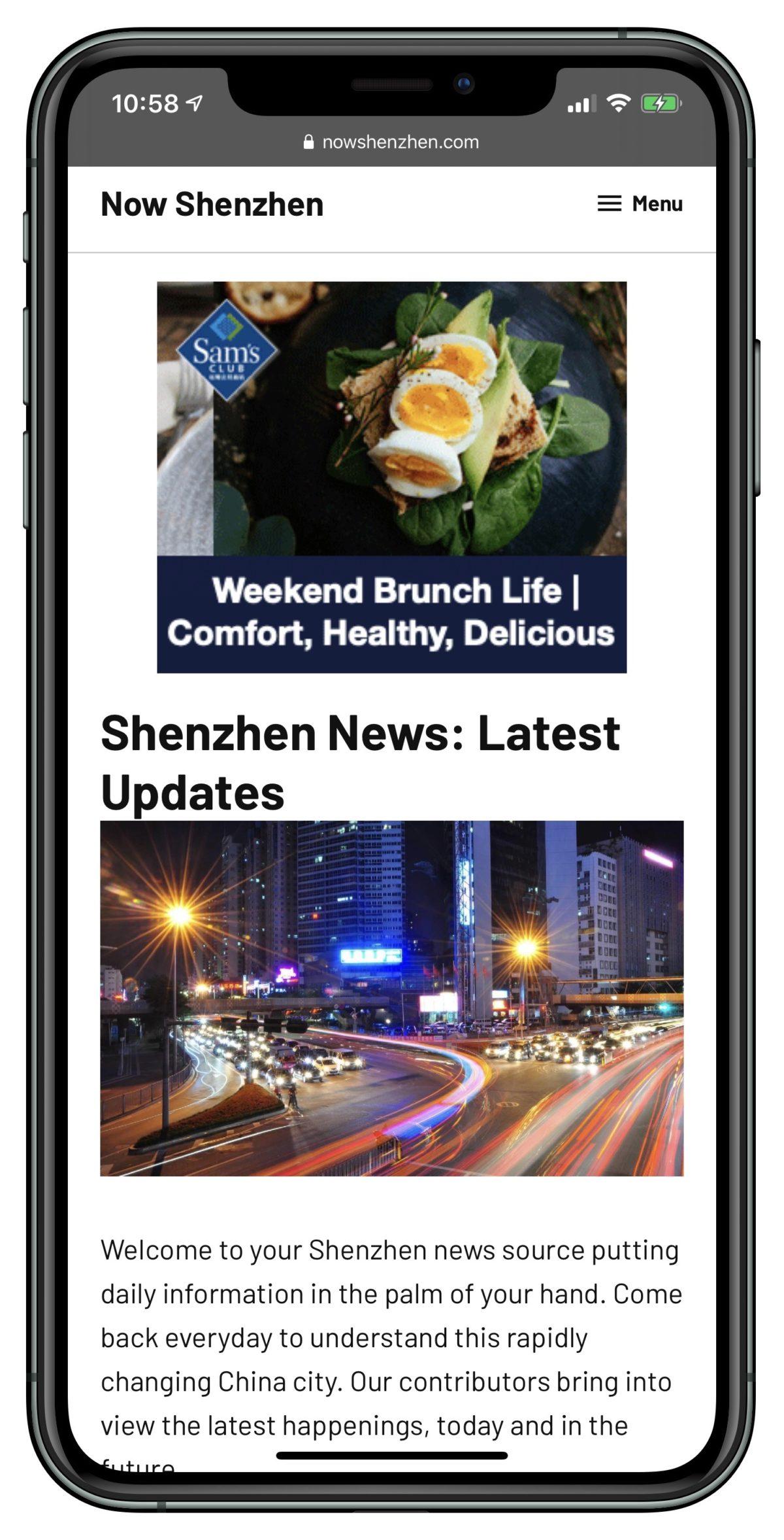 NowShenzhen.com