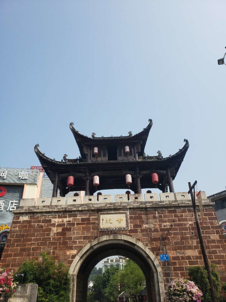 Gate to the Hakka old town