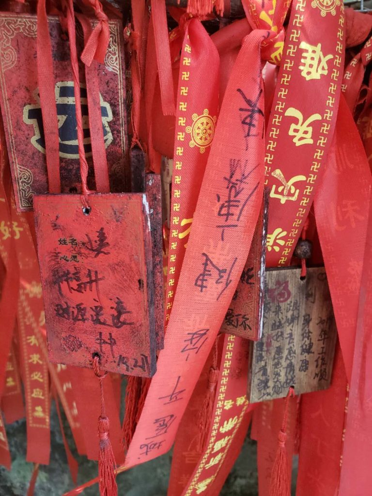 Ganggeng Hakka Small Town red scroll decorations