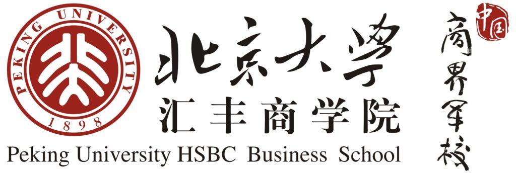 Peking University HSBC Business School
