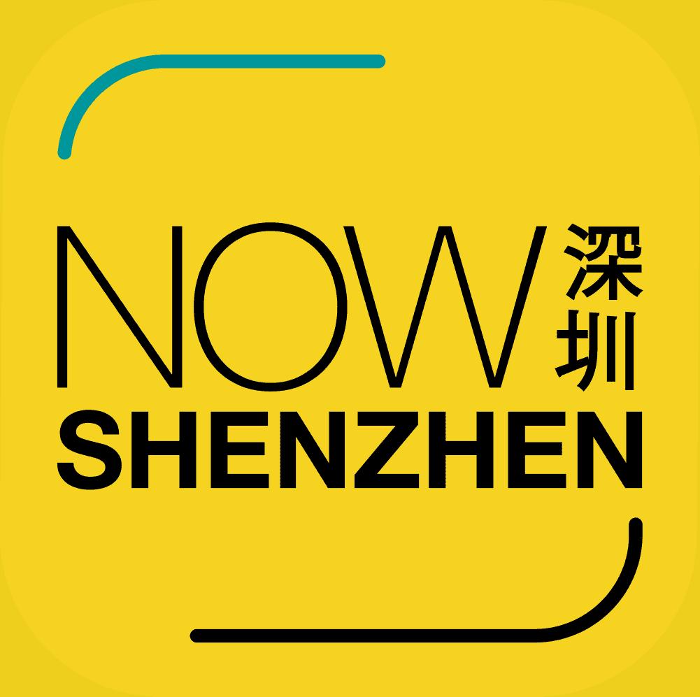 The new Now Shenzhen Brand logo