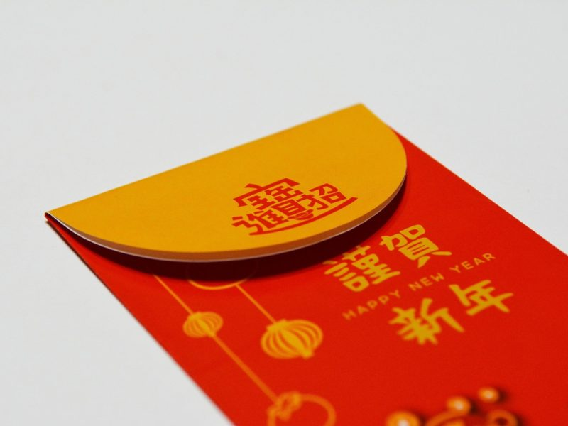 How much money to put in a red envelope?