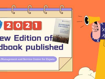 ShekouMSCE|New Edition of Handbook published